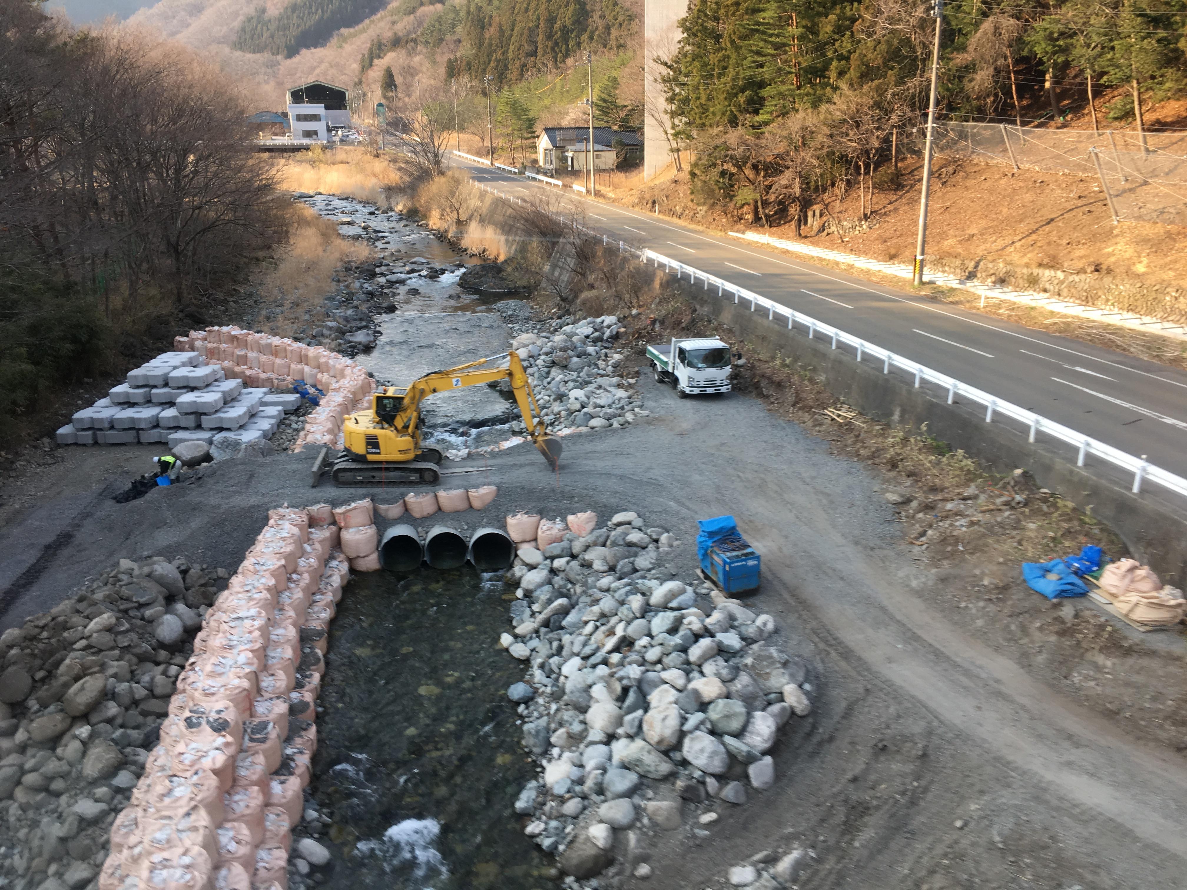 otsuchi reconstruction 2016.JPG