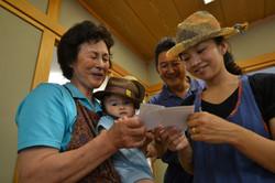 naburi fishing family news of donation_.JPG