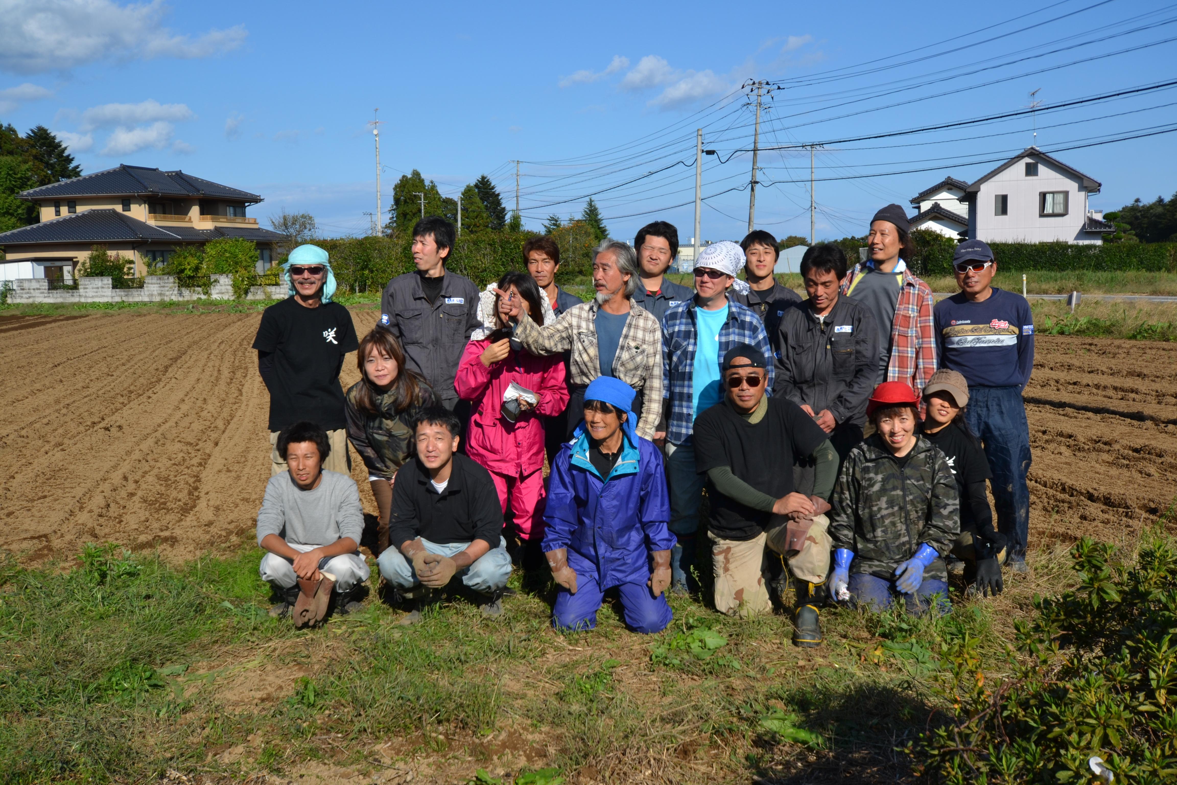 odaka kenji and volunteer group plant abandoned fields lavender.JPG