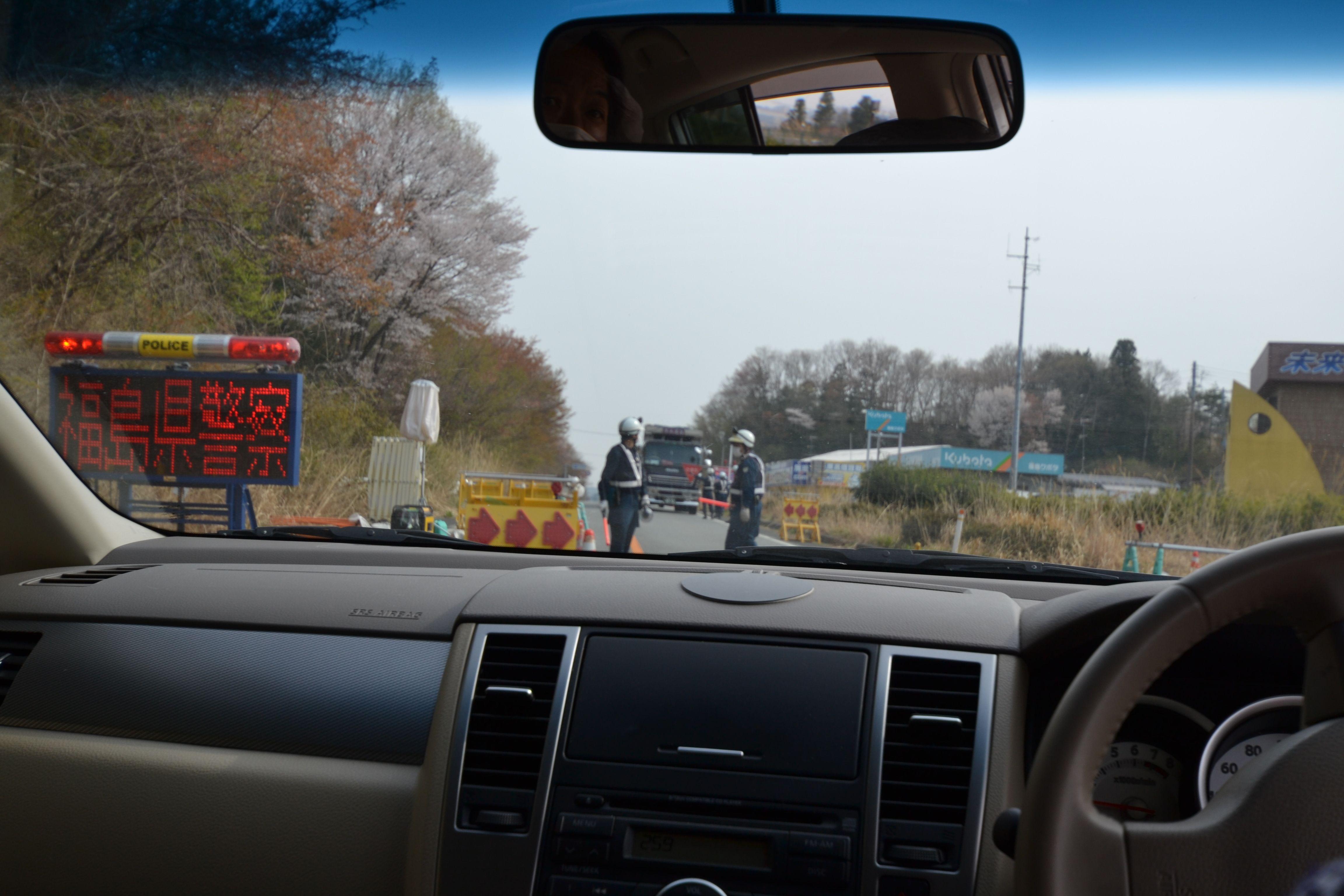 Fukushima barricade stop from car int.jpg