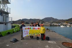 Onomichi island welcome from organic farmers linda.JPG