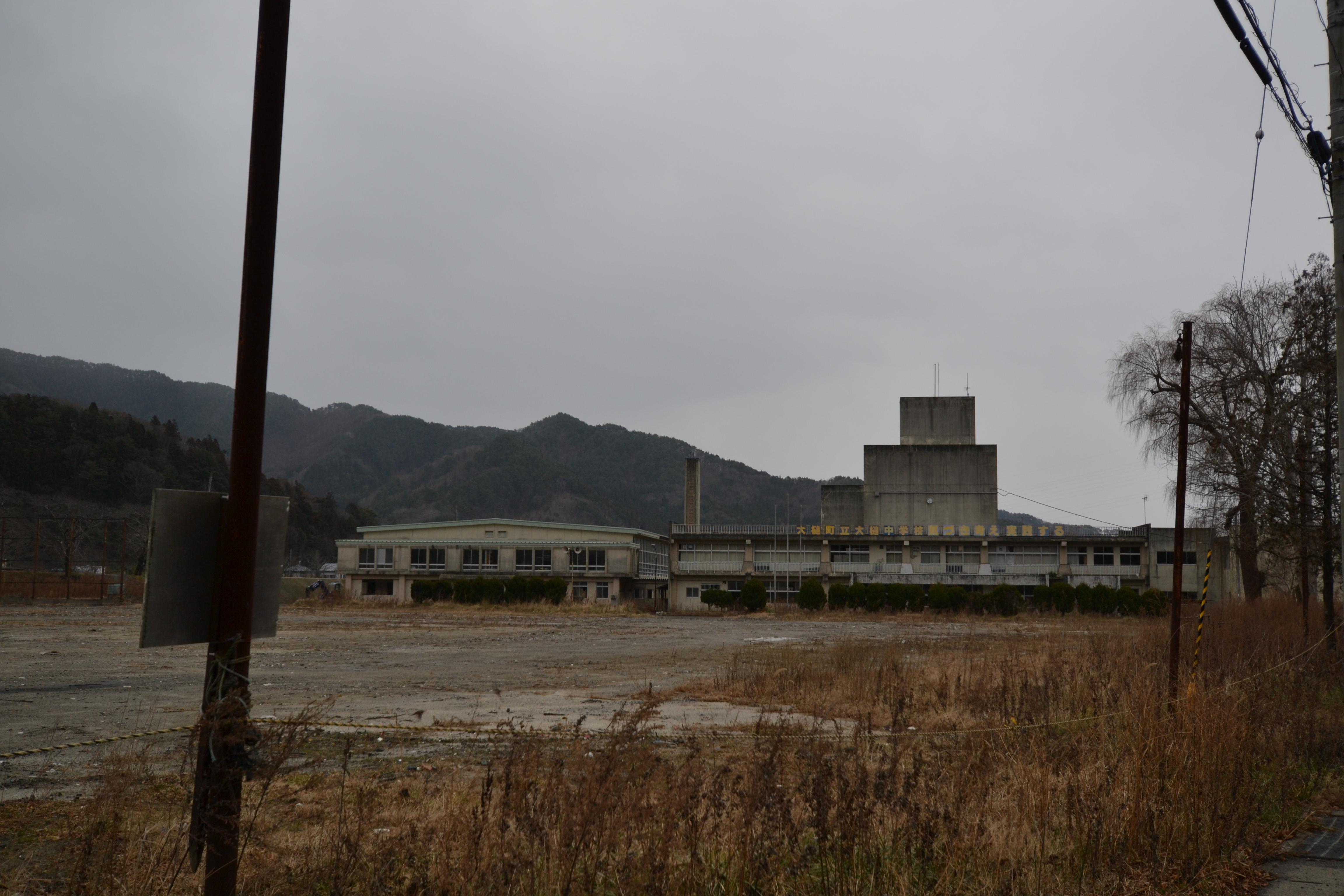 onagawa nearby lost town 2011.JPG