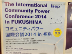culture and community fukushima power conference.JPG