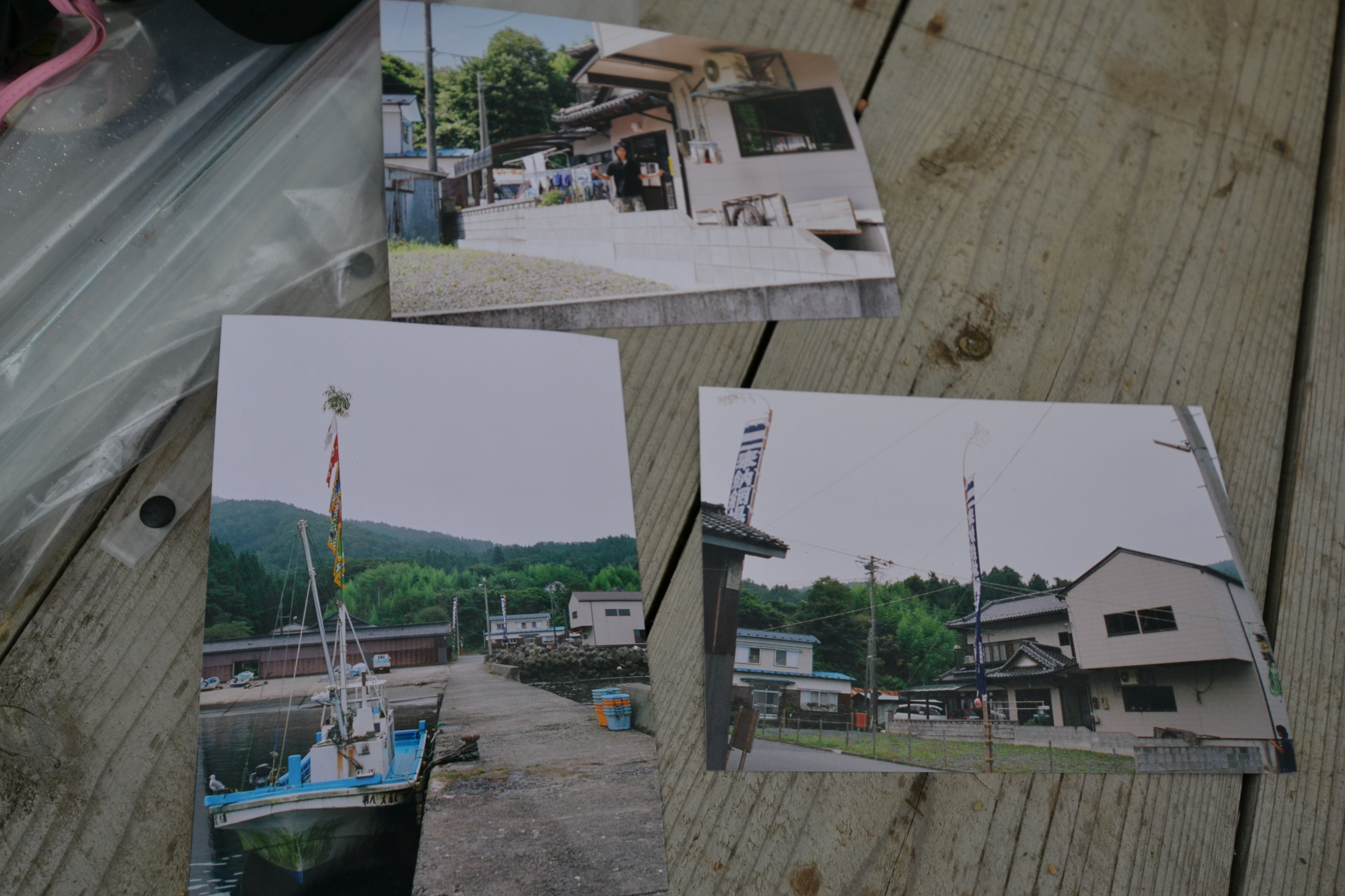 naburi old photos of how their pre-disaster fishing coop.JPG
