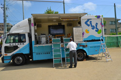 sendai emergency practise earthquake simulator for people to try.JPG