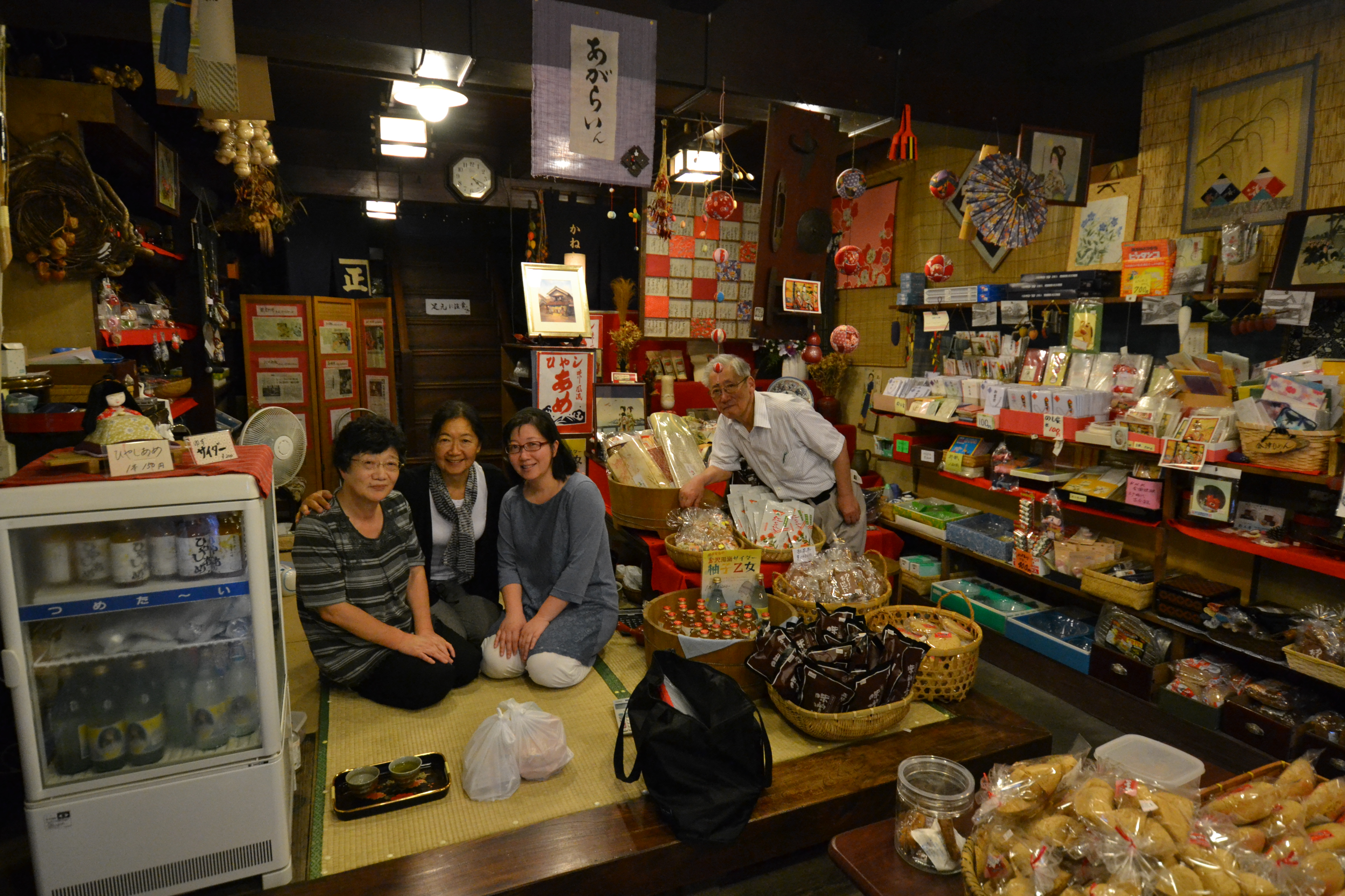 murata kura family store.JPG