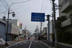 Minamisoma Fukushima street April 2013.jpg