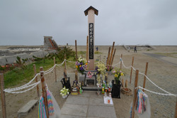 arahama memorial.JPG