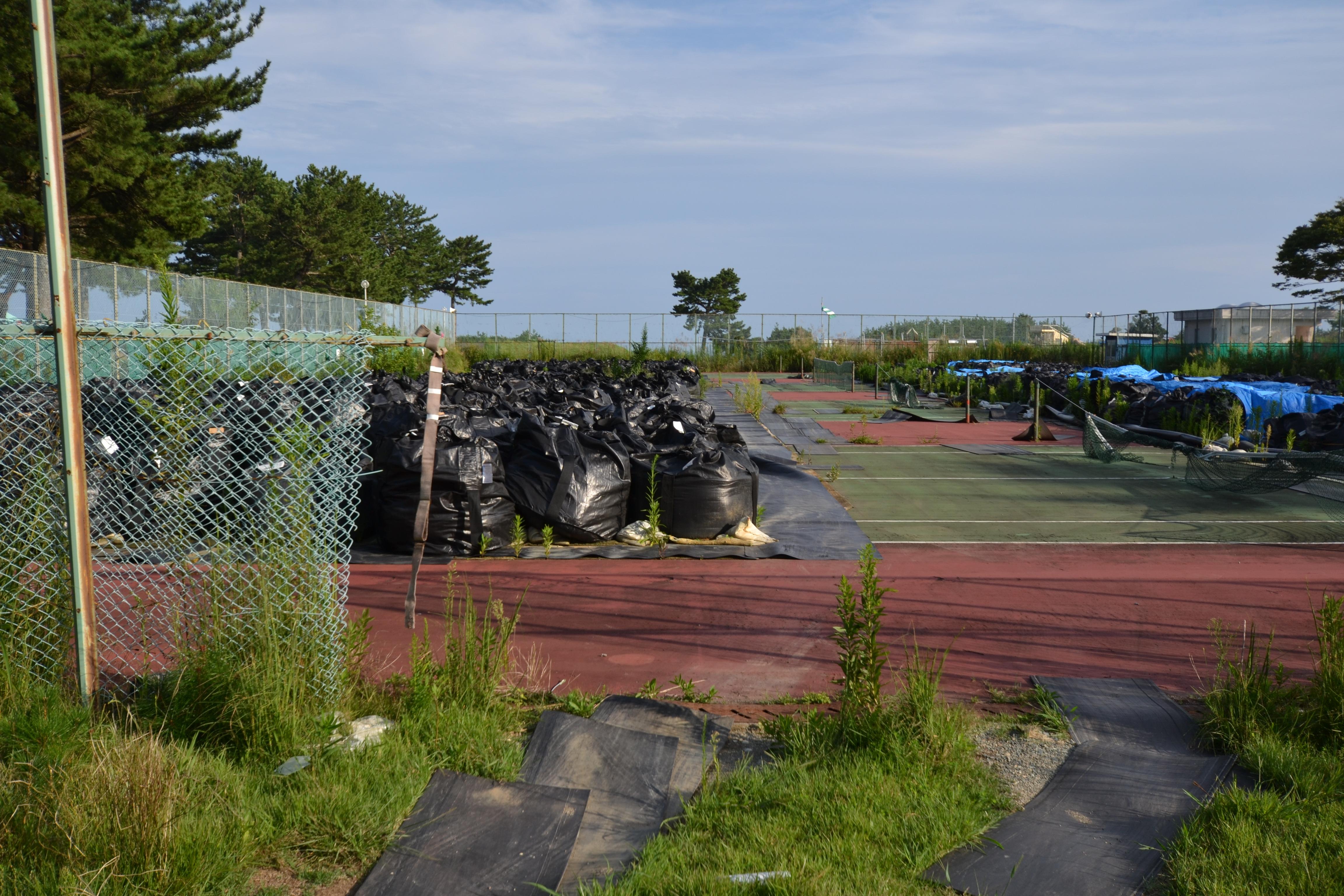 fukushima J-village soccer training center tonne bags radiation.JPG