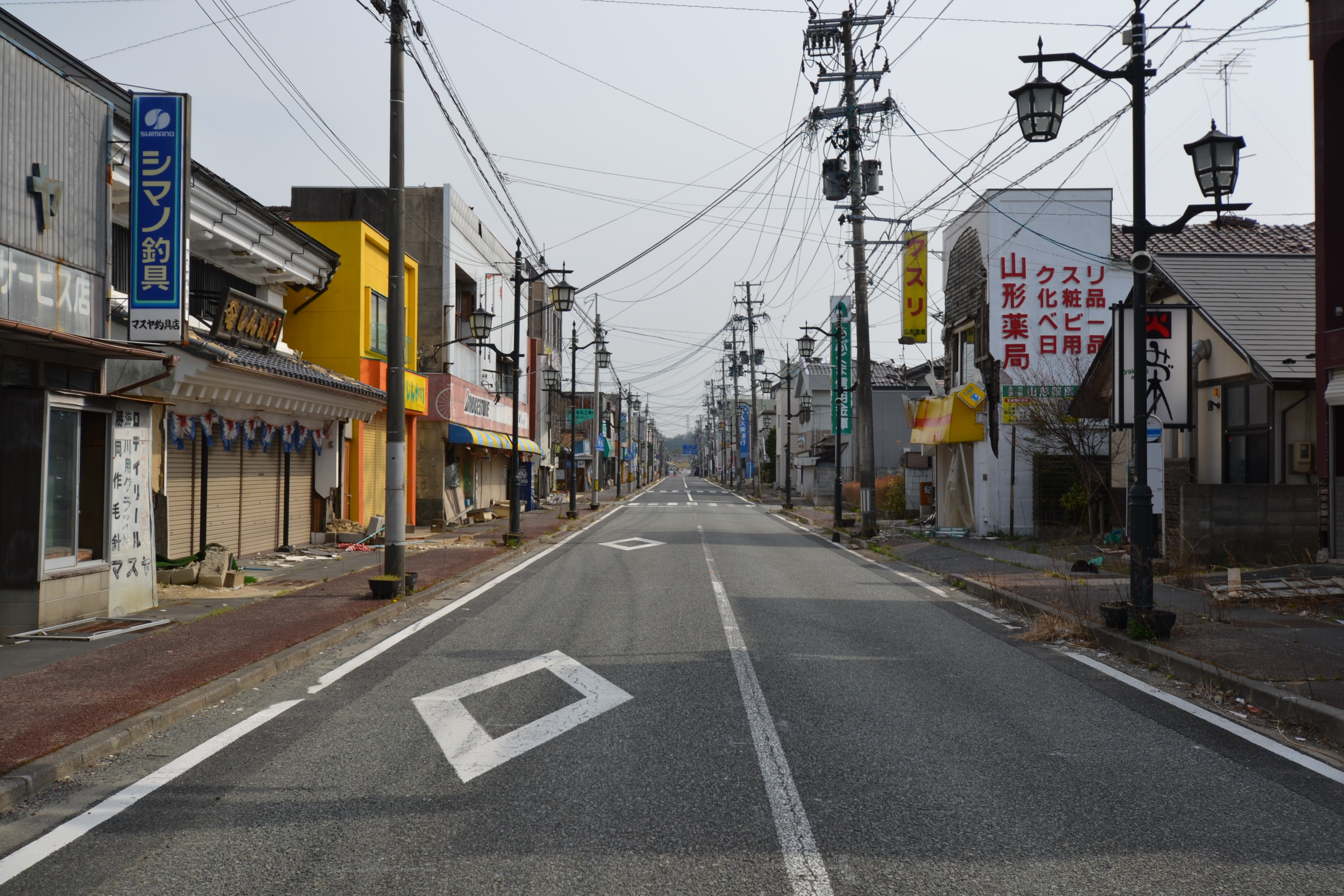 odaka main street.jpg