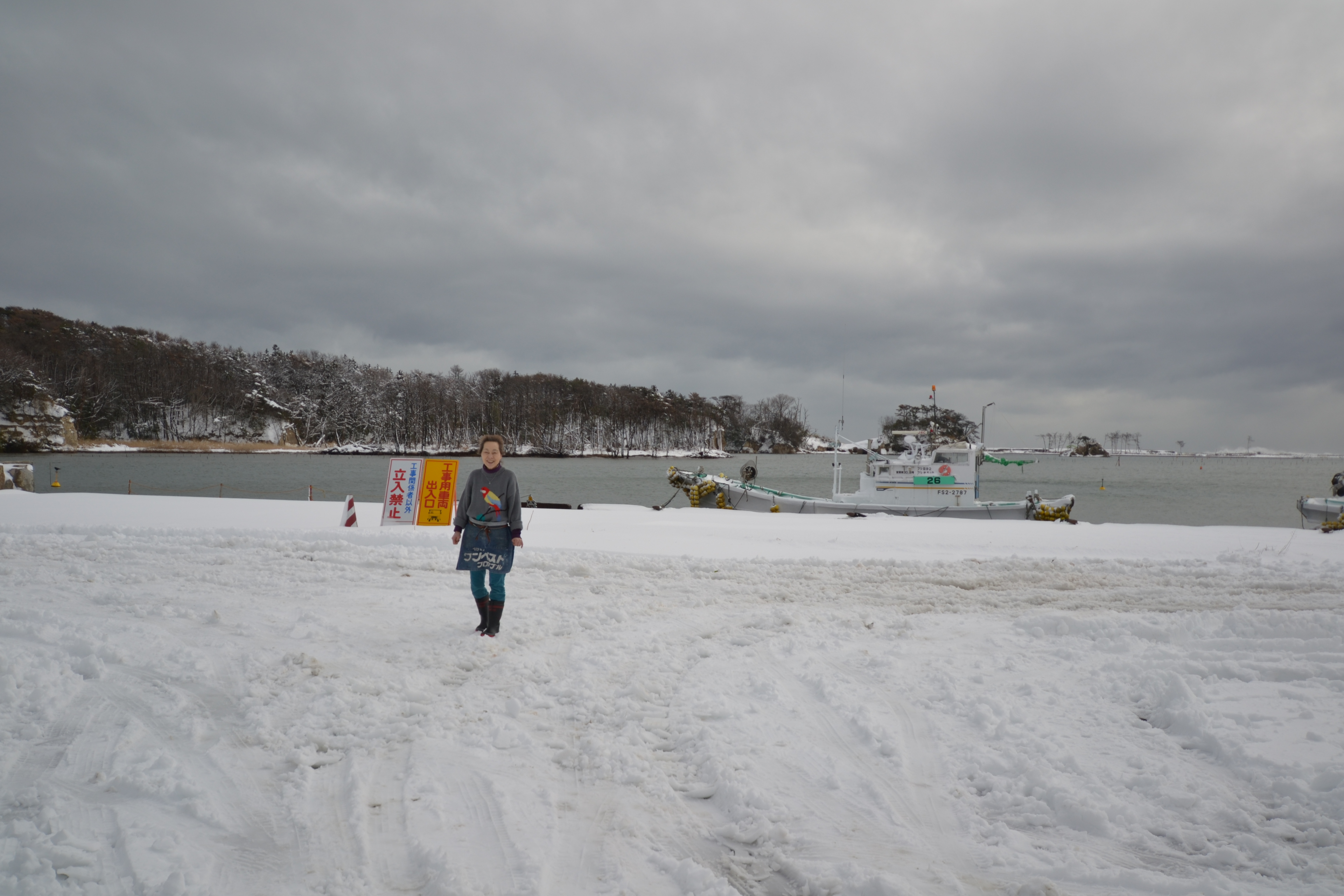 soma fishing port after snowstorm.JPG