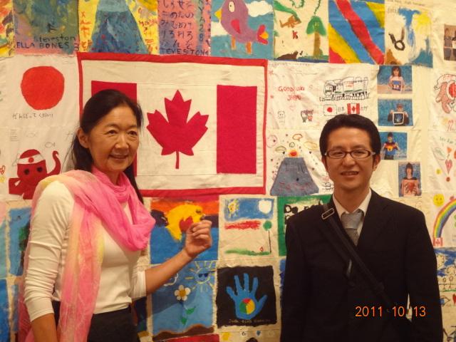 rie kato's husband and me.JPG