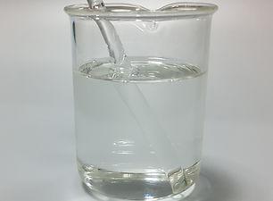 Disodium Cocoyl Glutamate low salt.jpg