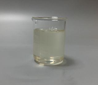 Sodium sarcosinate
