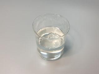 Linoleamidopropyl PG-Dimonium Chloride Phosphate.jpg