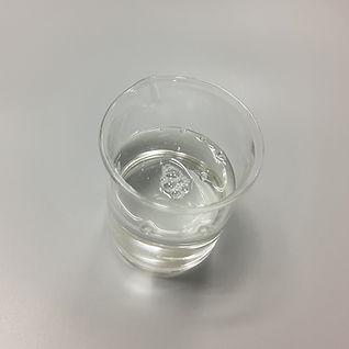 Cocamidopropyl PG-dimonium Chloride Phosphate_edited.jpg