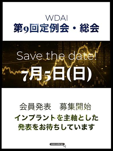 スクリーンショット 2020-02-03 18.43.20.png