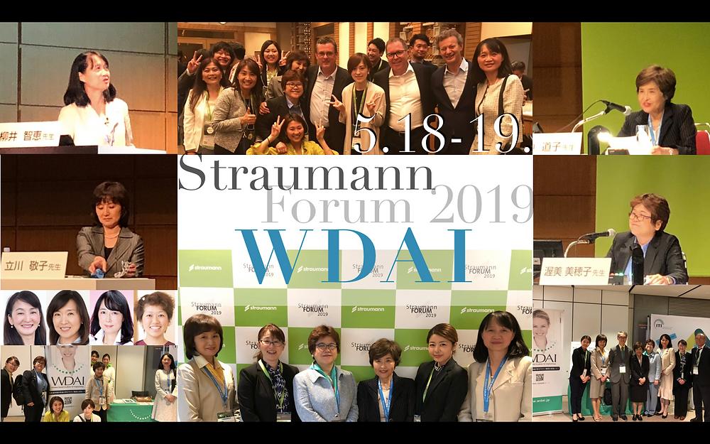 Straumann Forum 2019 WDAI