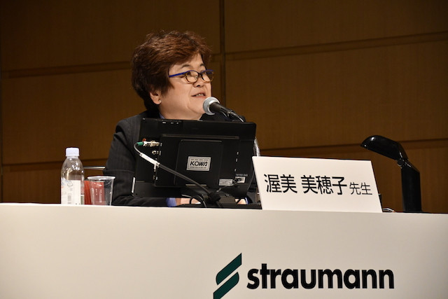 Straumann Forum 2019 渥美美穂子先生