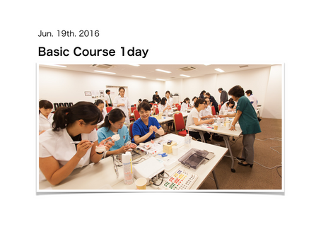 WDAI Basic Course トライアル1day