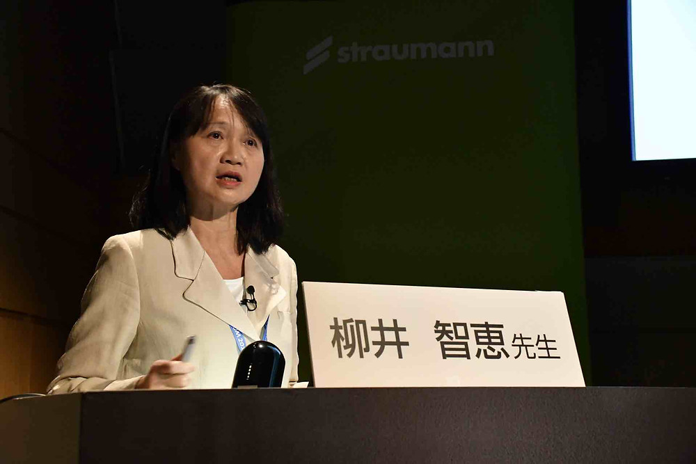 Straumann Forum 2019 柳井智恵先生