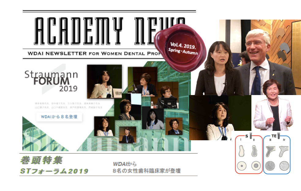 WDAI-Academy-News-vol4