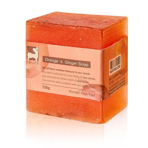 【薑心比心】甜薑丹橘薑芬皂 120g