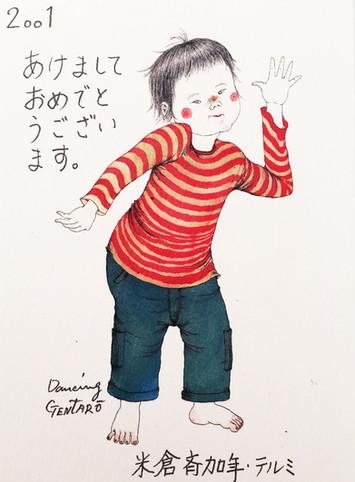 Gentaro|斉加年見世
