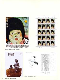 BM-美術の杜 vol.10 | 2006.10 - 26