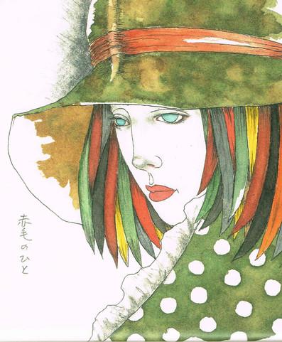 赤毛のひと Masakane Yonekura Art Museum @ Web