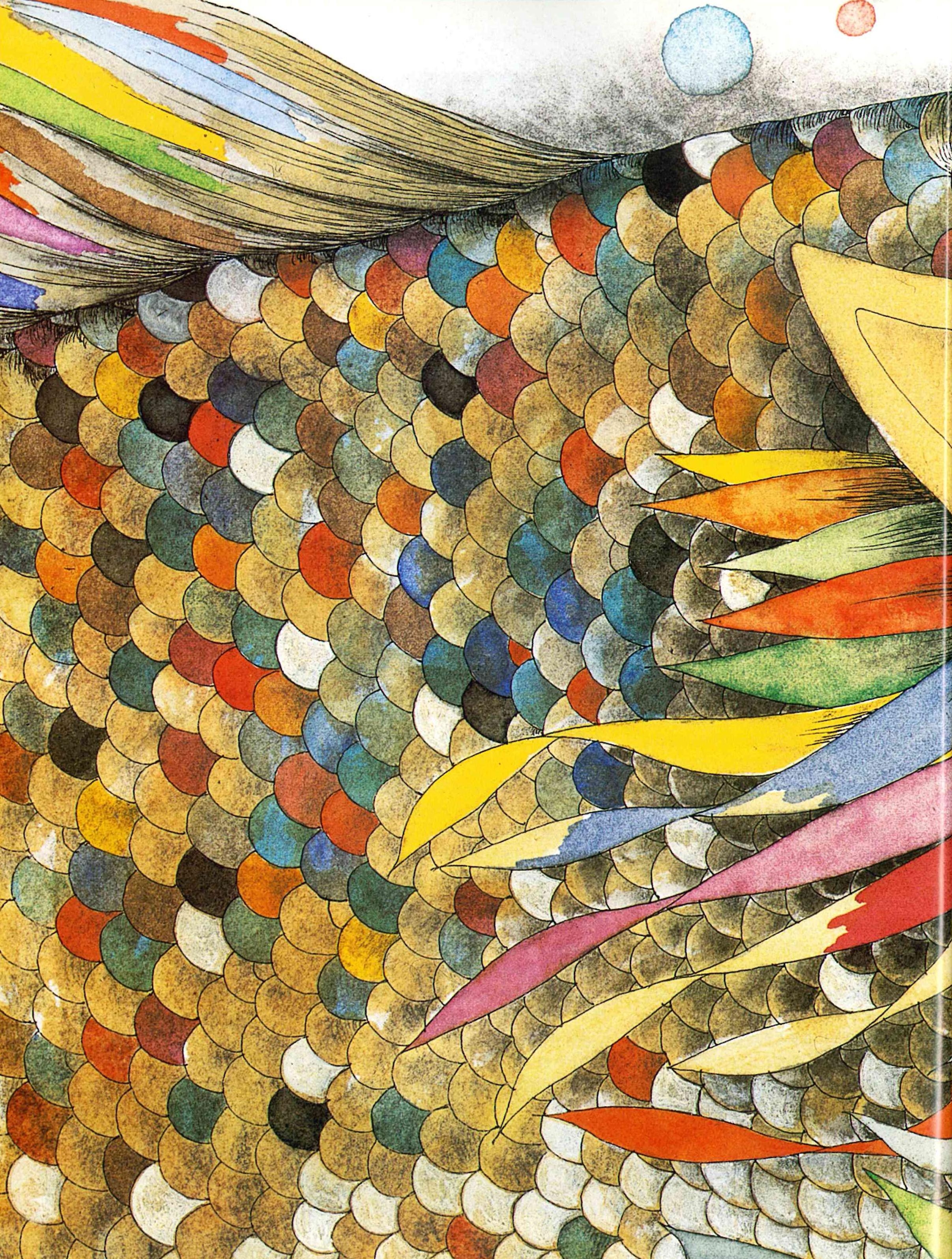 BM-美術の杜 vol.10 | 2006.10 - 22