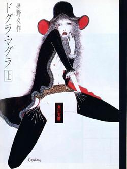 BM-美術の杜 vol.10 | 2006.10 - 14