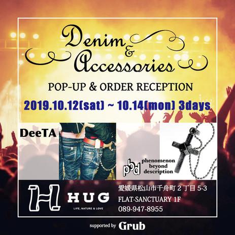 HUG(愛媛県松山市)にてPOP-UP開催