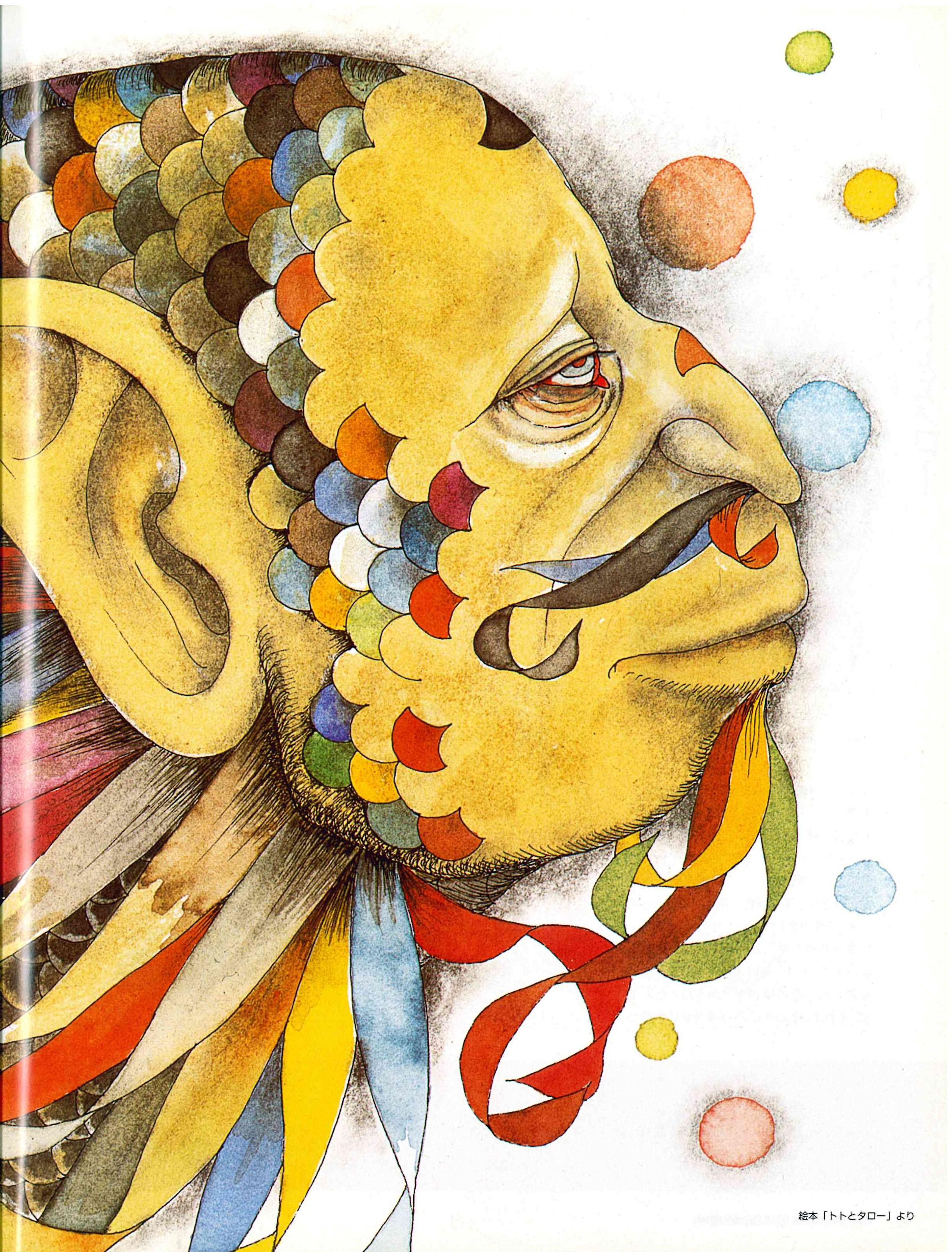 BM-美術の杜 vol.10 | 2006.10 - 23