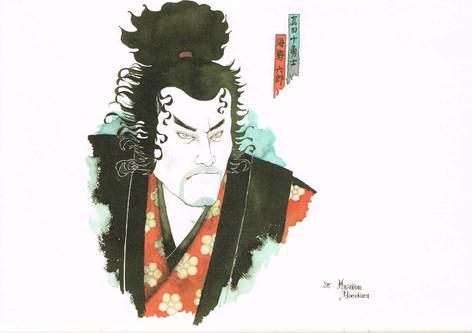 海野六郎|斉加年見世