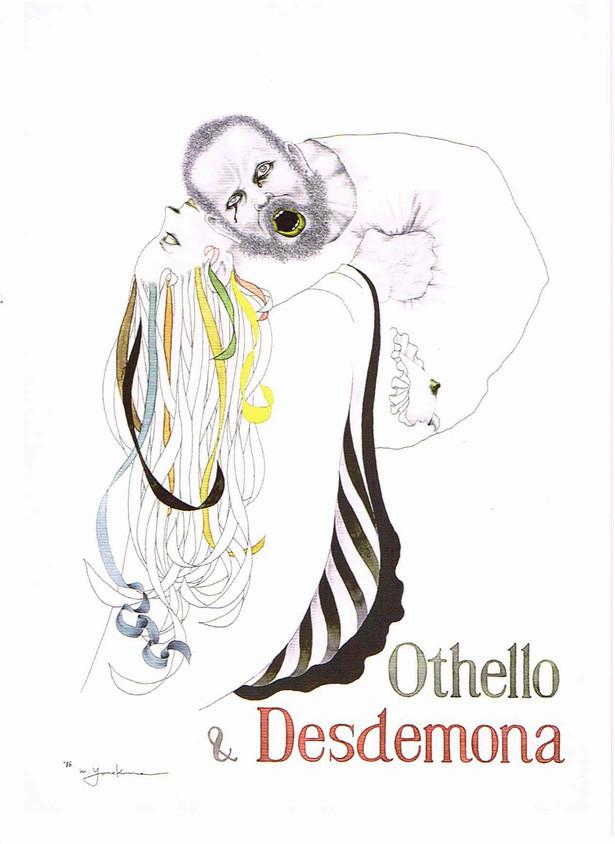 Othello & Desdemona Masakane Yonekura Art Museum @ Web