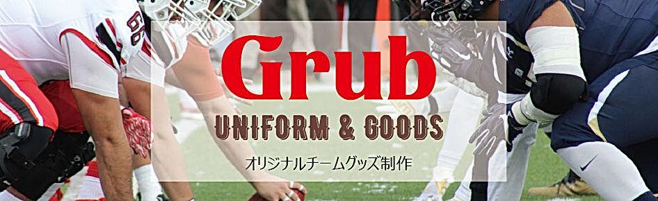 grub-uni-980-banner-min.jpg