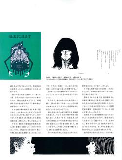 BM-美術の杜 vol.10 | 2006.10 - 20
