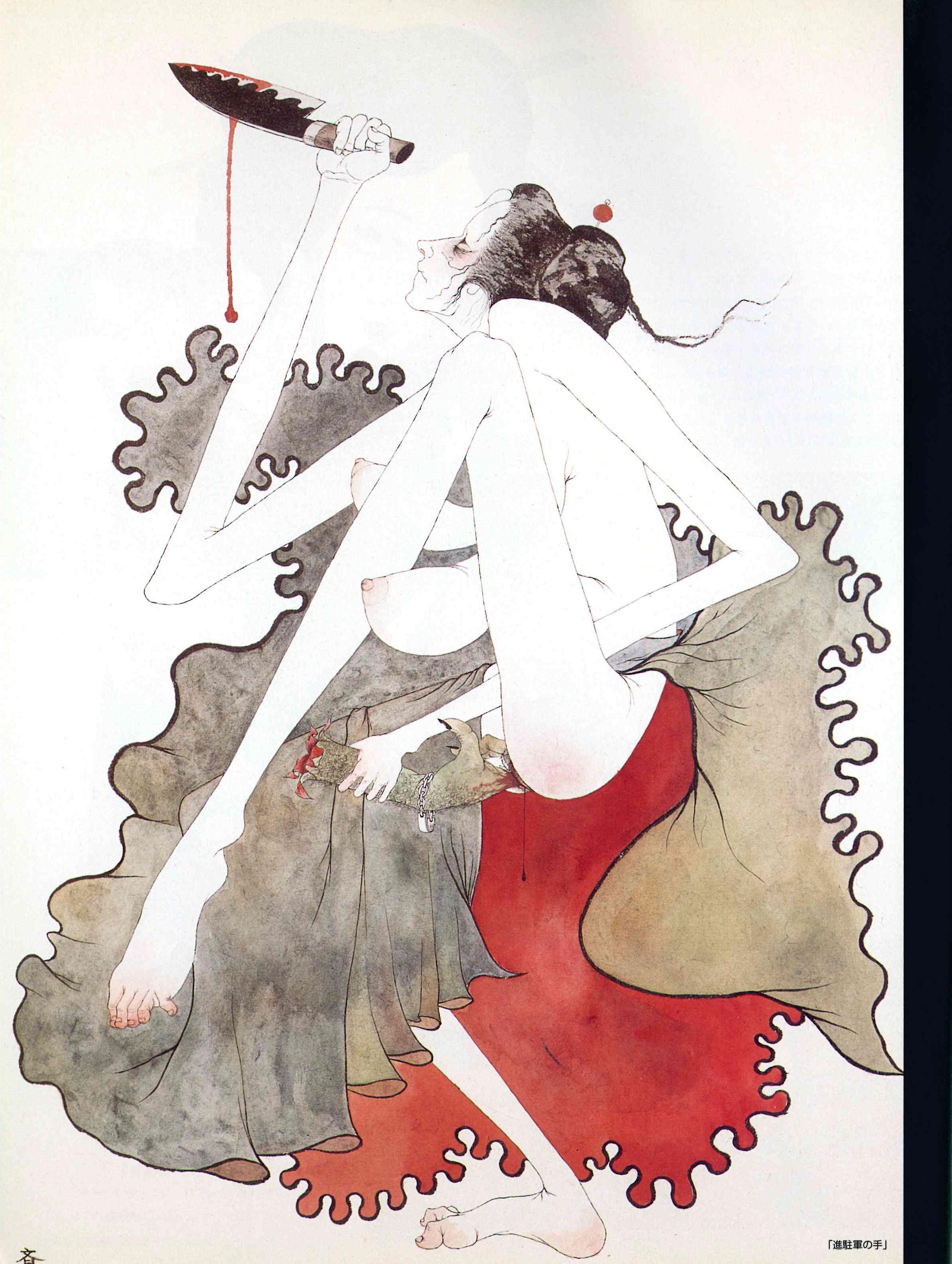BM-美術の杜 vol.10 | 2006.10 - 10