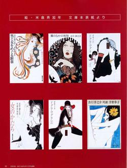 BM-美術の杜 vol.10 | 2006.10 - 28