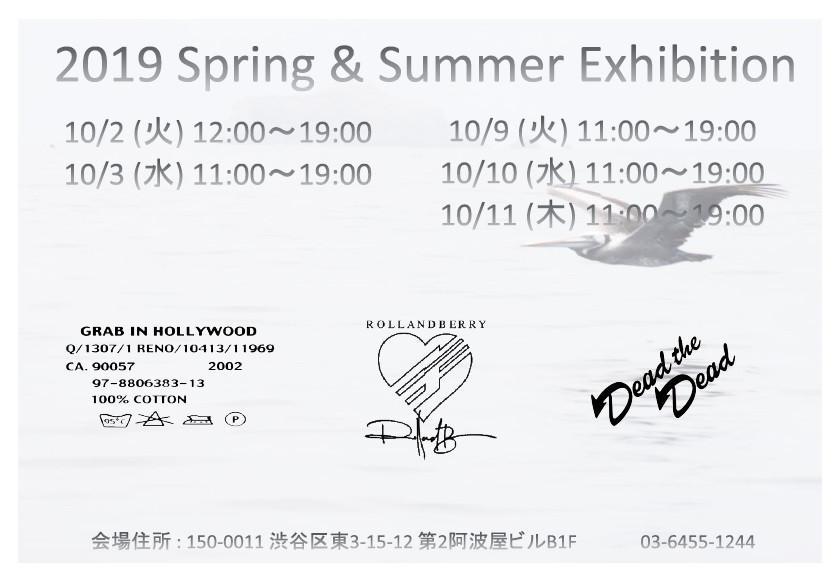 2019春夏展示会
