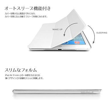ipad air2 オリジナルケース
