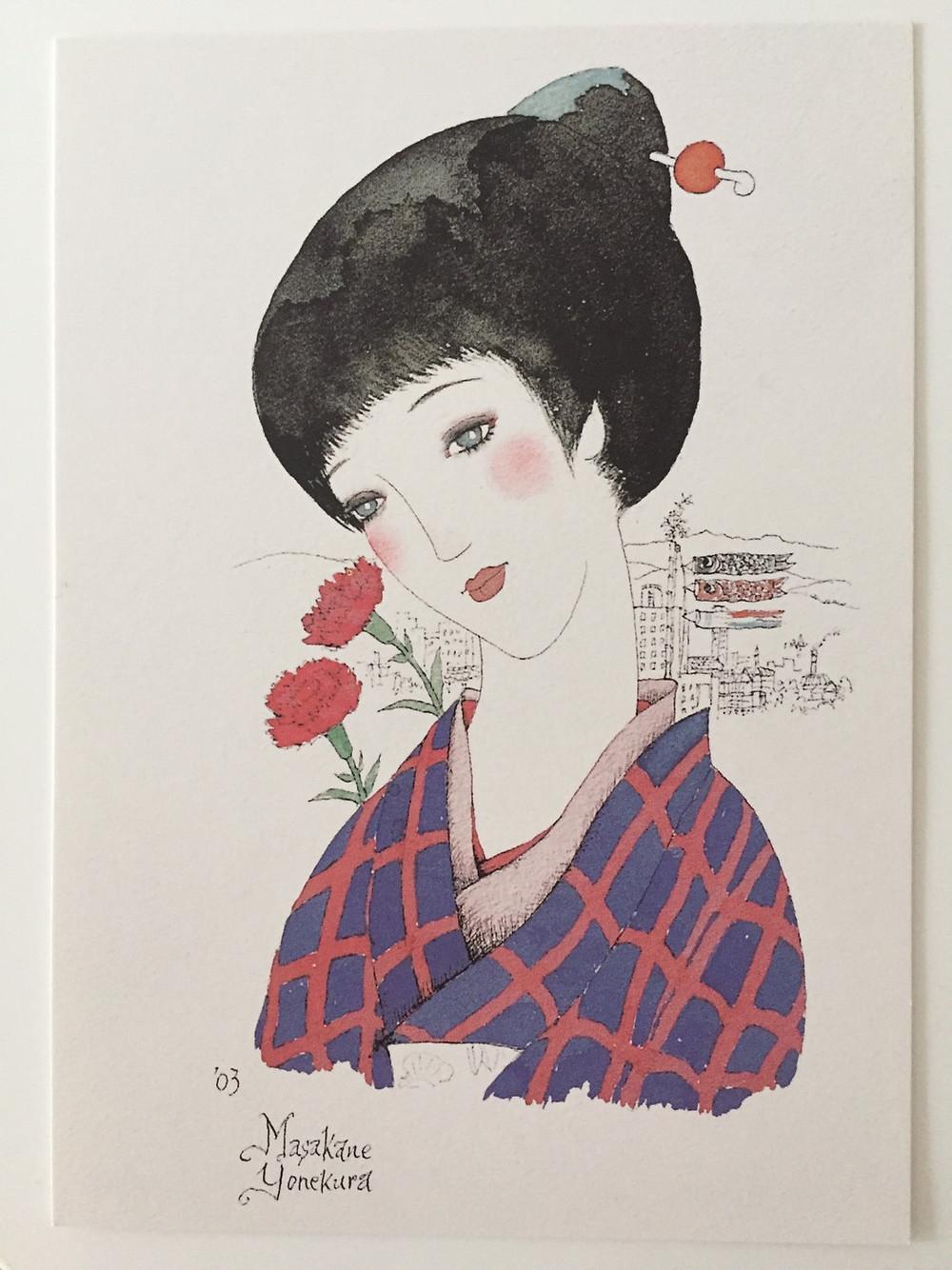 母の日の赤い花|米倉斉加年