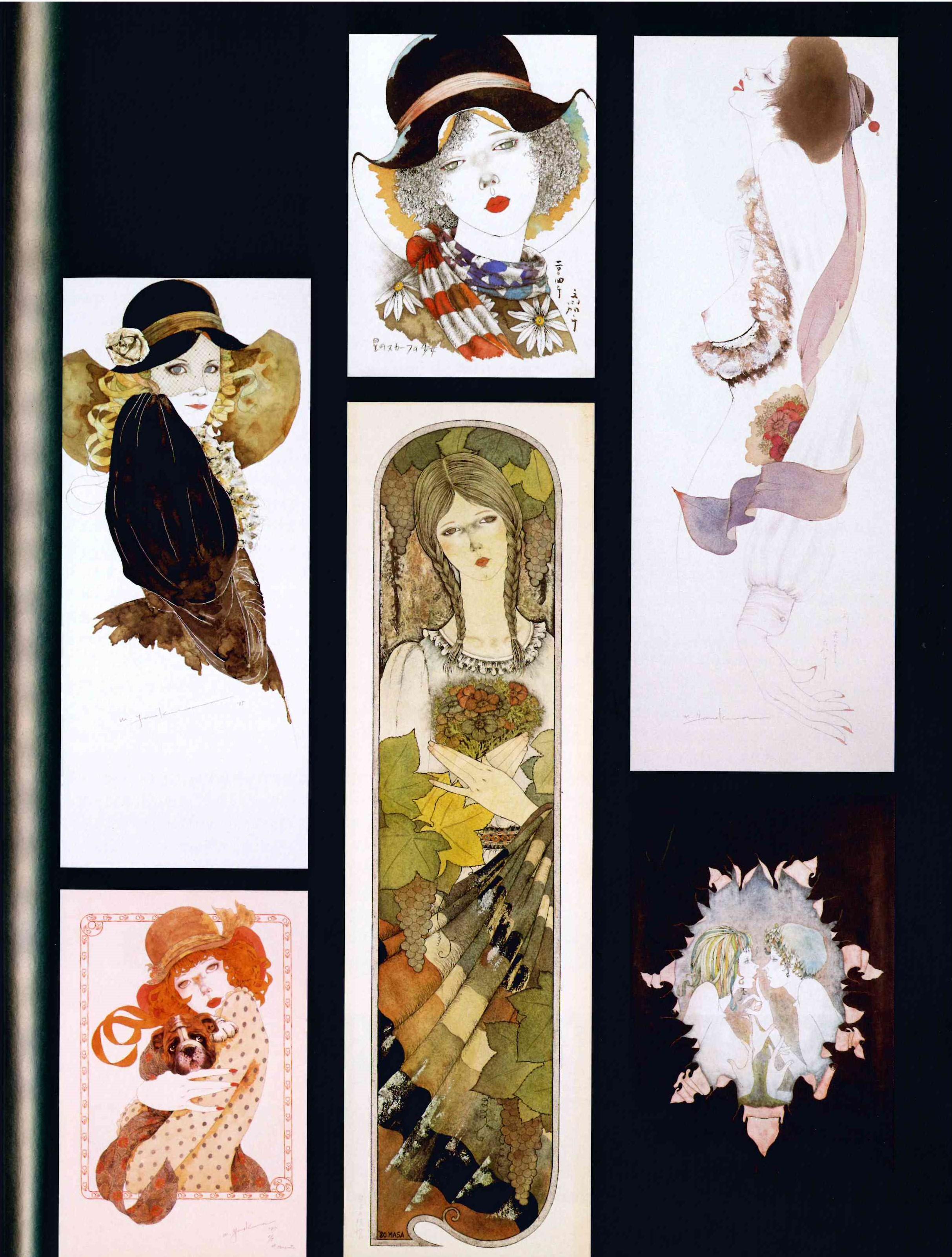 BM-美術の杜 vol.10 | 2006.10 - 31