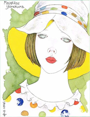 夏の少女|Masakane Yonekura Art Museum @ Web