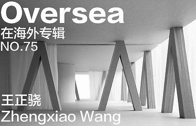 097-overseas-75-zhengxiao-wang.jpg