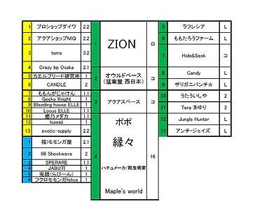 2020.9.13広島配置.jpg