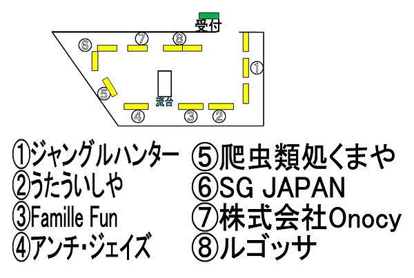 JG和歌山19.6配置.jpg