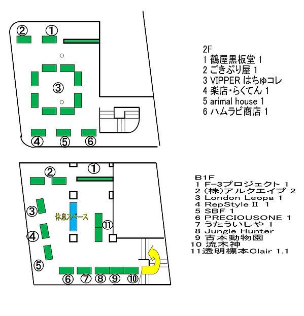 原宿配置2019.jpg