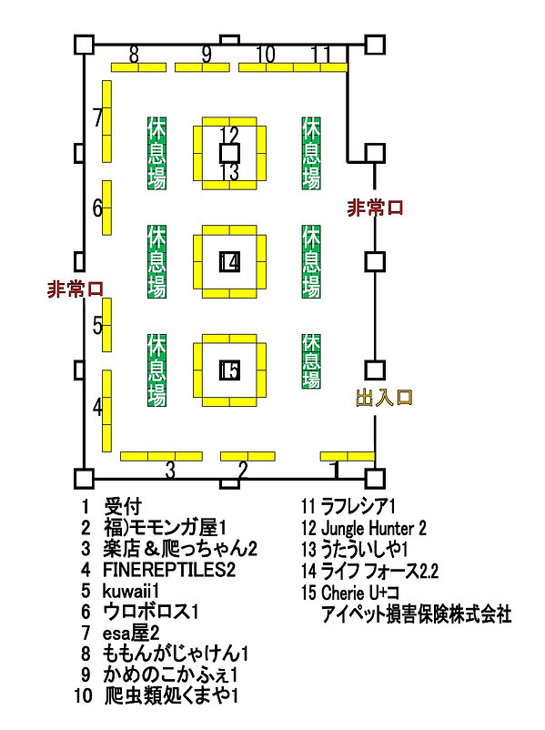 20194広島配置.jpg